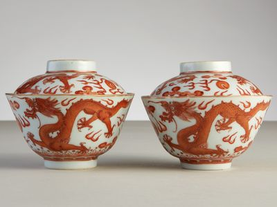 Post image for Stockholms Auktionsverk Asian Art and Works of Art  Klubbauktion 7 juni start kl 11